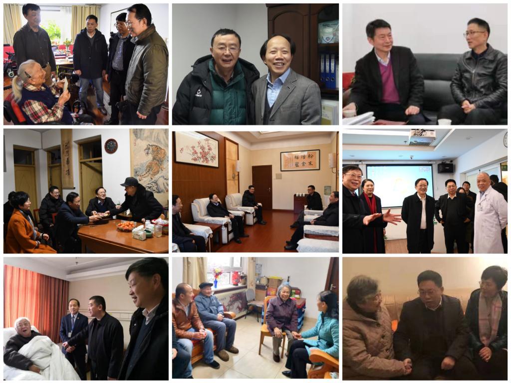 中南大学校领导春节前夕开展走访慰问活动